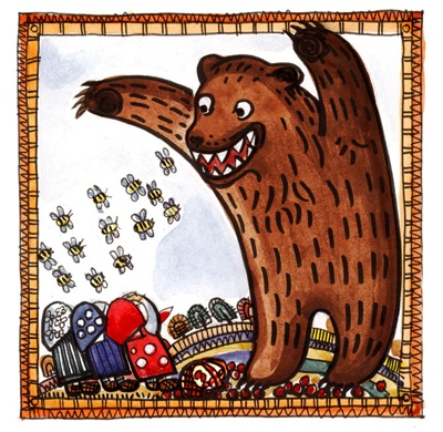 ...что леший, дух бора, рощи. похож на громадного медведя, но без хвоста.